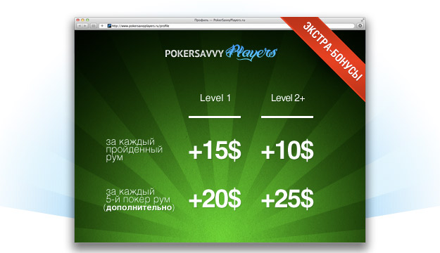 online casino roulette strategy burn the sevens online spielen