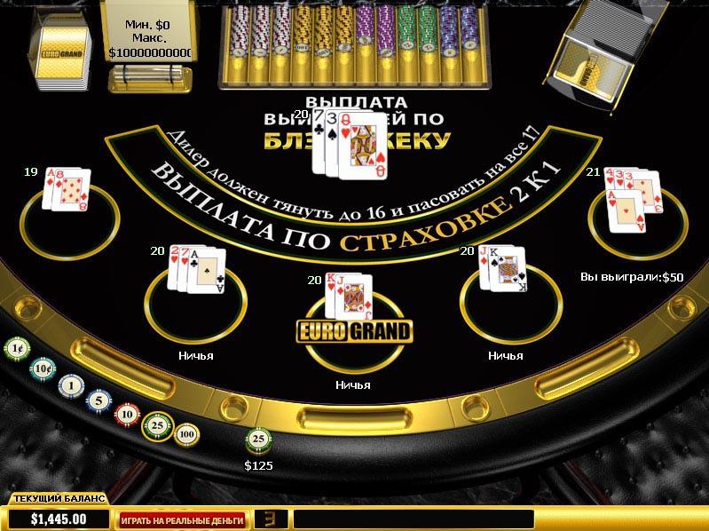 казино бесплатный бонус без депозита nodepositnopu